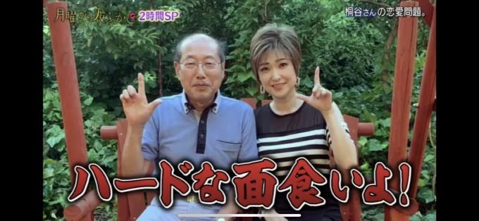 桐谷さん 山口かおるさん